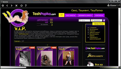Tashpopka com г.кимовска тул.обл знакомства с девушкой 18 лет